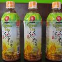 Oishi Green Tee 0,5 L